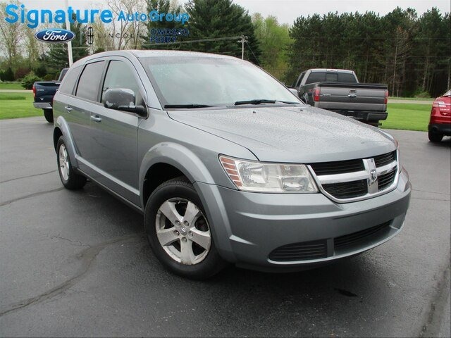 All Inventory | Cars, Trucks, SUVs, and Vans in Owosso and